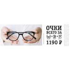 """АКЦИЯ """"Все по 199"""""""